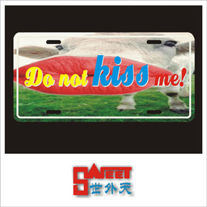 Do Not Kiss Me