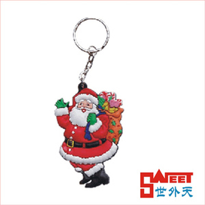 Christmas Key Ring